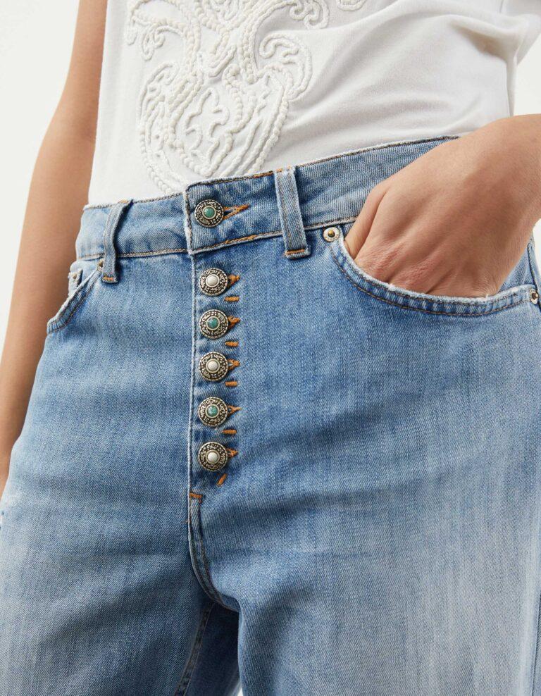 dettaglio bottone jeans dondup